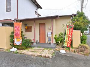 これから家 絆-kizuna-外観