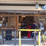 己書 実喜道場 みんなの図書館さんかく幸座 (第2、第4水曜 18時30分〜) | 静岡県焼津市栄町