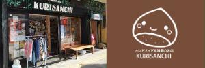 ハンドメイド&雑貨のお店KURISANCHI(くりさんち)