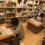 己書(おのれしょ)実喜道場 2020/9/8(水)焼津みんなの図書館さんかく幸座 筆ペン幸座 焼津市栄町