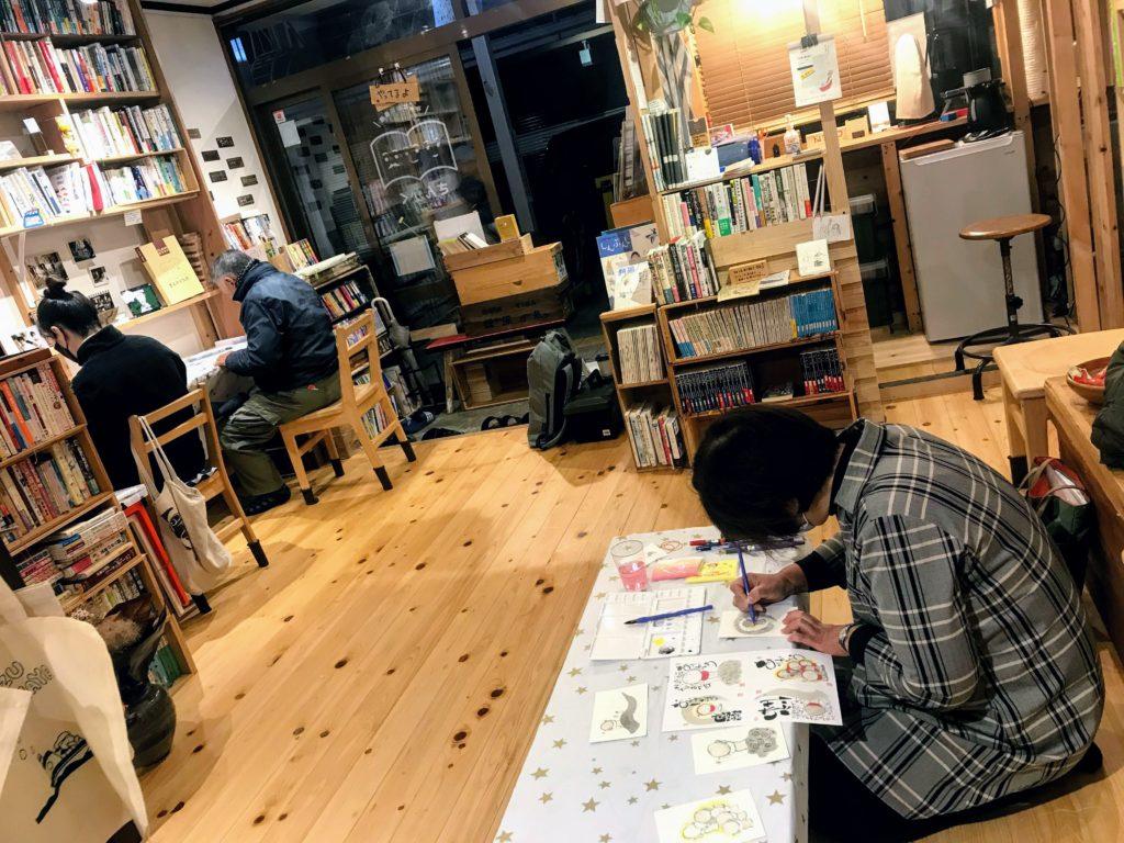 己書 実喜道場みんなの図書館さんかく|2020/12/23