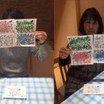己書(おのれしょ)実喜道場 2020/3/4(水)浜松曳馬「絆」幸座 筆ペン幸座 浜松市中区