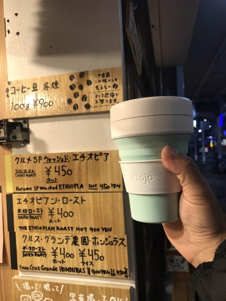 しましまコーヒースタンド|クルメSPウォッシュドエチオピア
