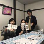 己書(おのれしょ)実喜道場 2020/4/21(火)焼津KURISANCHI幸座 筆ペン幸座 焼津市栄町
